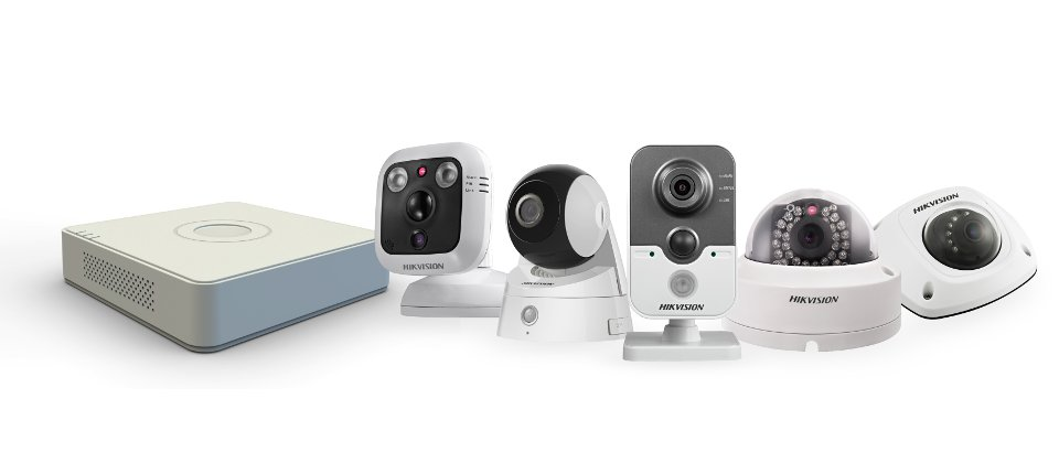 Image of HIkVision makes a comprehensive range of the highest quality cctv security cameras